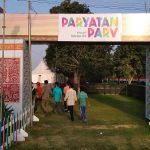 Paryatan Parv – September 16-27, 2018