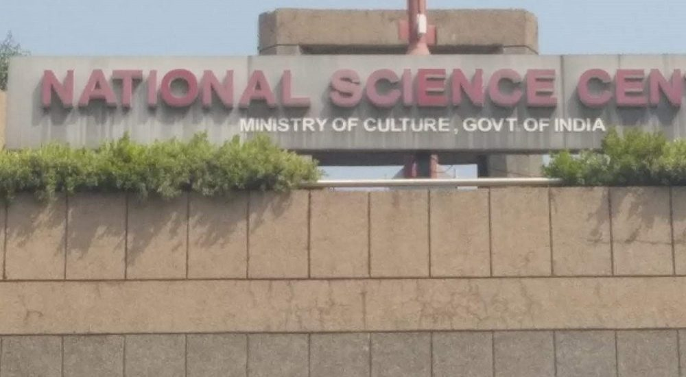 National Science museum near Pragati Maidan